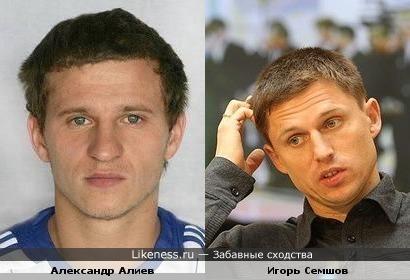 И.Семшов и А.Алиев похожи