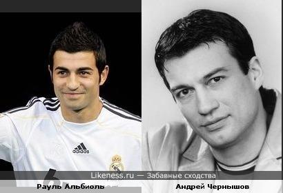 Рауль Альбиоль и Андрей Чернышев