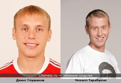 Футболист Денис Глушаков и актер Михаил Тарабукин