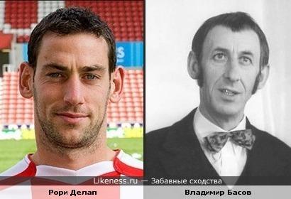 Рори Делап похож на Владимира Басова