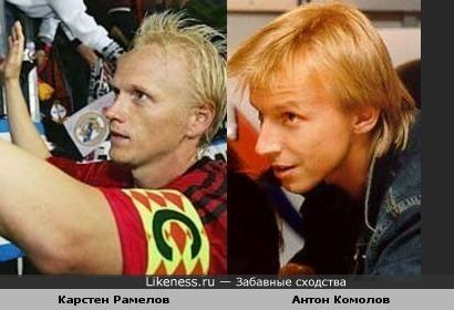 футболист Байера К.Рамелов и ведущий А.Комолов похожи