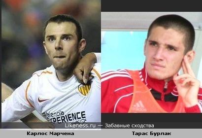 Карлос Марчена и Тарас Бурлак похожи