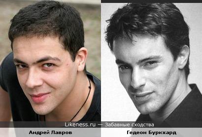 """Сравним """"детективов"""": Андрей Лавров похож на Гедеона Буркхарда"""