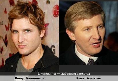 Питер Фачинелли похож на Рината Ахметова.