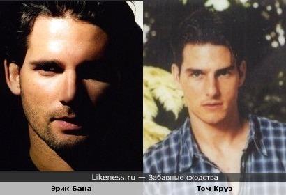 Эрик Бана похож на Тома Круза