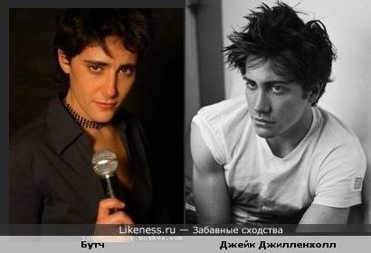 Елена Погребижская (Бутч) и Джейк Джилленхолл - близнецы