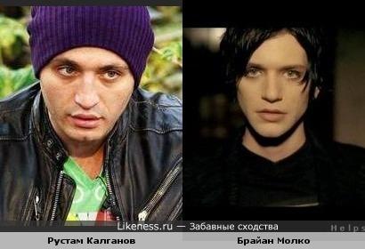 Рустам Калганов и Брайан Молко