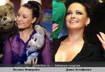 Оксана Федорова и Даша Астафьева