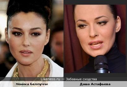 Моника Беллуччи и Даша Астафьева
