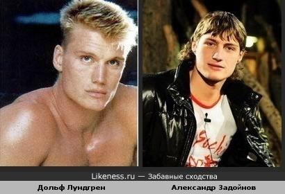 Дольф Лундгрен и Александр Задойнов