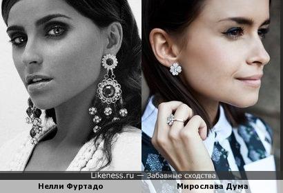 Мирослава Дума в профиль похожа на Нелли Фуртадо