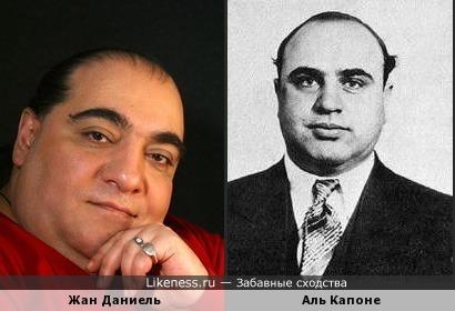 Аль Капоне и Жан Даниель