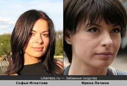 Софья Игнатова и Ирина Лачина