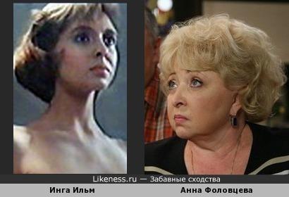 Инга Ильм похожа на Анну Фроловцеву