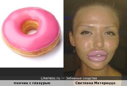 Светлана Матераццо вдохновляется пончиками с глазурью