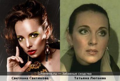 Светлана Светикова в образе - вылитая татьяна Лютаева