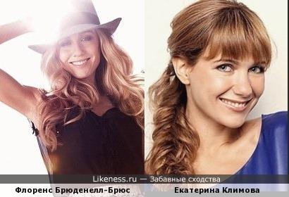Флоренс Брюденелл-Брюс похожа на Екатерину Климову