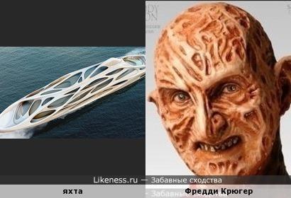 Яхта напомнила кожу Фредди Крюгера