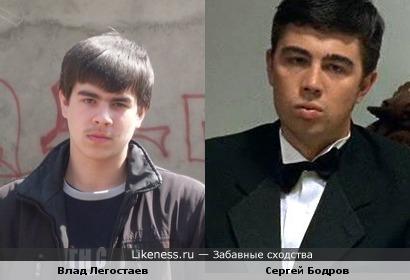 Влад Легостаев похож на Сергея Бодрова