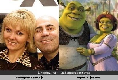Иосиф + Валерия = Шрек + Фиона