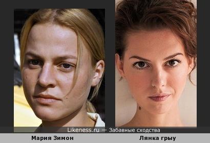 Лянка Грыу похожа на немецкую актрису Марию Зимон