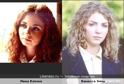 Лена Катина и Ванесса Зима