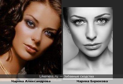 Марины похожи)