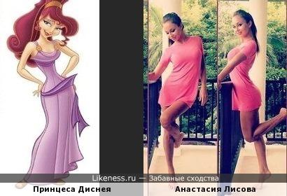 Анастасия Лисова и принцеса Диснея