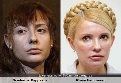 """Убийца из Вены похожа на """"честного"""" человека из Качановской колонии"""