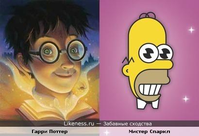 "Гарри Поттер на иллюстрации Мэри ГрандПре напоминает Мистера Спаркла из ""Симпсонов"""