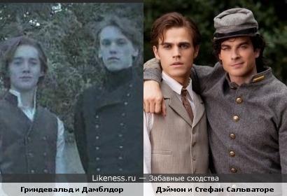 Братья Сальваторе в 1864 похожи на молодых Дамблдора и Гриндевальда