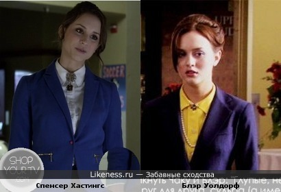У Спенс и Queen B похожая одежна