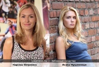 Агата Муцениеце похожа на Марину Петренко