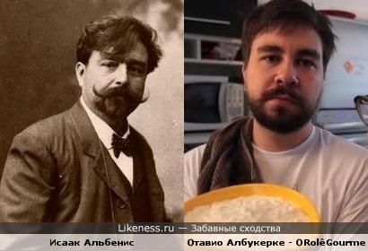 Исаак Альбенис и Отавио Албукерке (Otávio Albuquerque - Youtube: O Rolê Gourmet)
