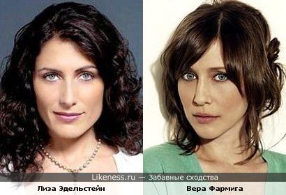 Лиза Эдельстейн и Вера Фармига