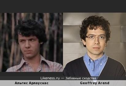 Альгис Арлаускас похож на Geoffrey Arend