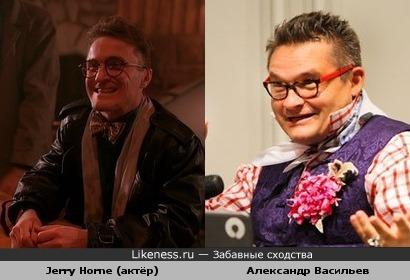 Jerry Horne и Александр Васильев