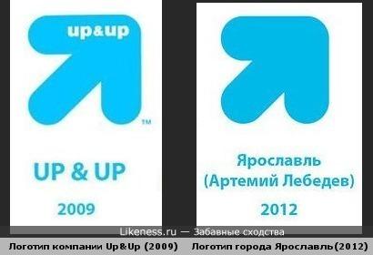 Браво Артемию Лебедеву за плагиат.(получил он за это лого 400тыс. рублей!)
