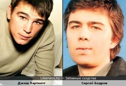 Джош Хартнетт и Сергей Бодров