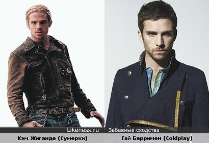 Сумерки и Coldplay