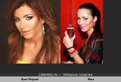 2 сестры)))