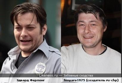 Эдвард Ферлонг похож на Лосяру из ru-chp.livejournal