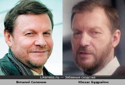 Актёры Виталий Соломин и Юозас Будрайтис