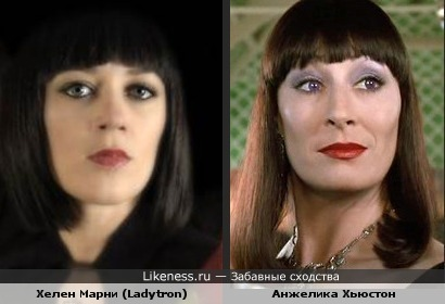 Хелен Марни из группы Ladytron и актриса Анжелика Хьюстон