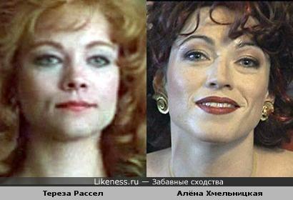 Актрисы Тереза Расселл и Алёна Хмельницкая