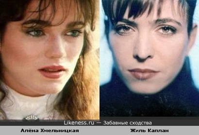 Алёна Хмельницкая и Жиль Каплан