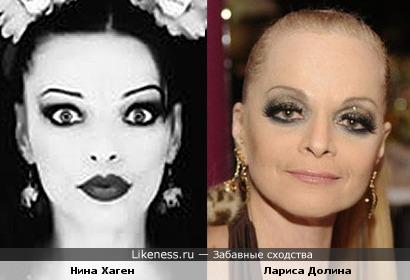 Нина Хаген и Лариса Долина
