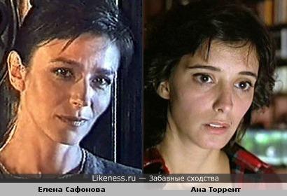 Елена Сафонова и Ана Торрент