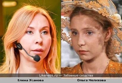 Елена Усанова и Ольга Мелихова