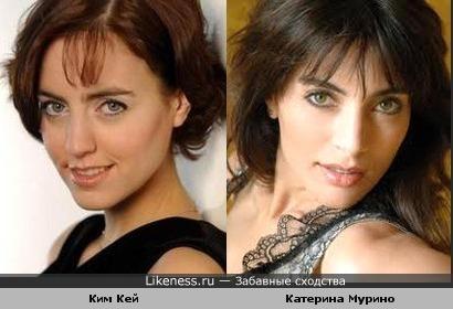 Ким Кей и Катерина Мурино